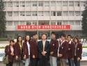 STIE IT&B study tour to China